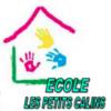 École Petits Calins